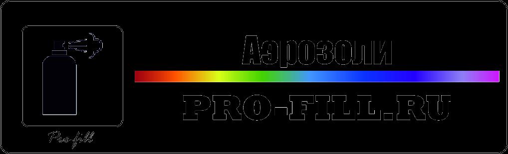 pro-fill